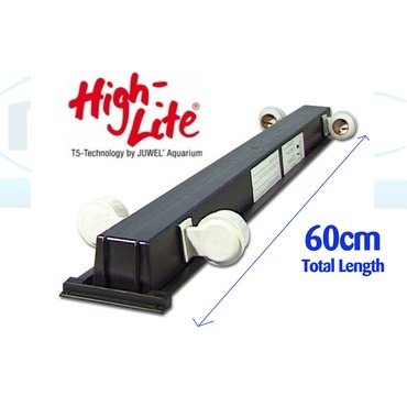 Juwel High Lite 60cm Light Bar